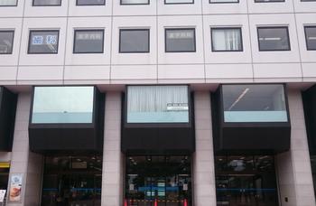 DSC_0001産業貿易センター.jpg