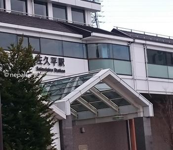DSC_0005佐久平駅.jpg