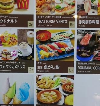 DSC_0005沼津魚がし鮨.jpg