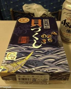 DSC_0007品川貝づくし.jpg