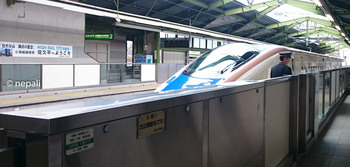 DSC_0008北陸新幹線.jpg