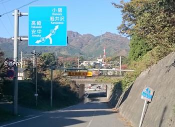 DSC_0015信越線ガード.jpg