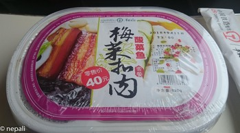 DSC_0016車内の食事.jpg
