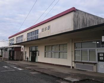 DSC_0018おれんじ鉄道出水駅.jpg
