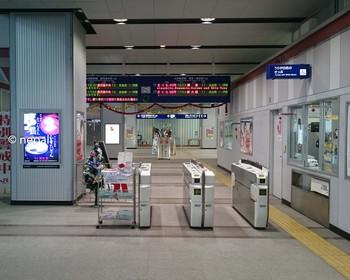 DSC_0023新幹線出水駅.jpg