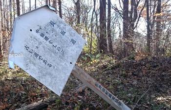 DSC_0116長坂道.jpg
