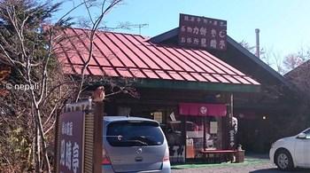 DSC_0123見晴亭.jpg