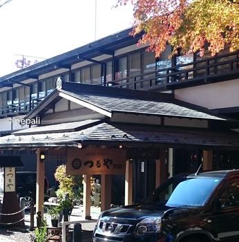 DSC_0148つるや旅館.jpg