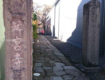 DSC_0149神宮寺.jpg