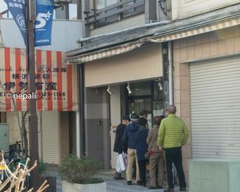 DSC_2286行列のできる和菓子店ロゴ入り.jpg