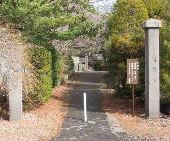 DSC_2407泉洞寺.jpg