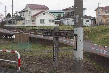 DSC_2442中山道標識.jpg