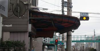 DSC_2473信号相生町.jpg