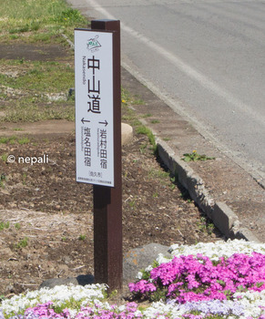 DSC_2511Y字路又の道標.jpg
