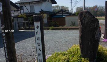 DSC_2518道祖神.jpg