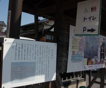 DSC_2525高札場跡.jpg