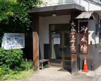 DSC_2652大森本陣跡.jpg