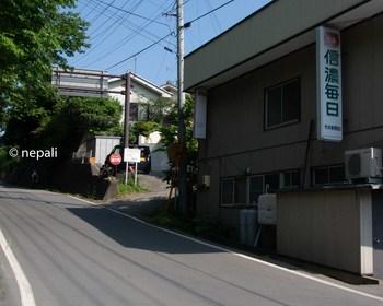 DSC_2655今井新聞店右折ポイント.jpg