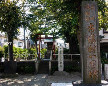 DSC_2965市場村一里塚.jpg