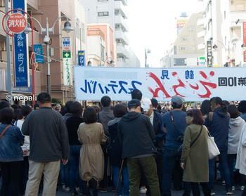 DSC_2974鶴見そーらんフェスティバル.jpg