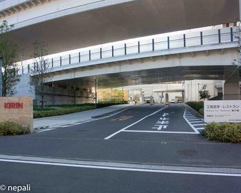 DSC_2996キリンビール横浜工場.jpg