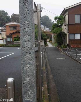 DSC_3045見光寺.jpg