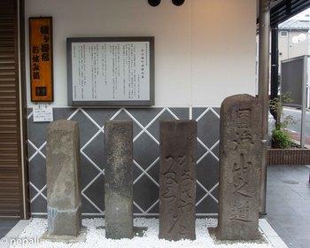 DSC_3050金沢横道道標.jpg