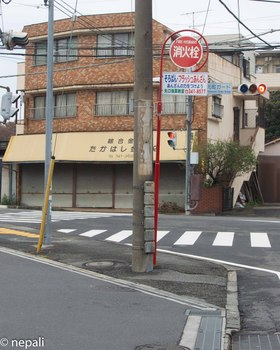 DSC_3081信号元町ガード.jpg