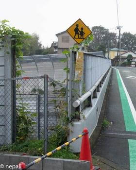 DSC_3088権太坂陸橋.jpg