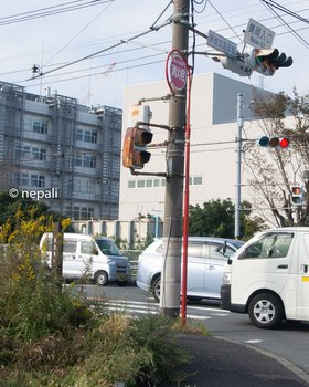 DSC_3139信号舞岡入口.jpg