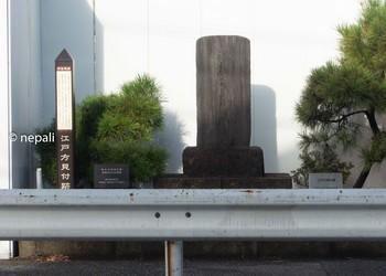 DSC_3143江戸方見附跡.jpg