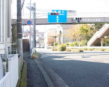 DSC_3173信号藤沢バイパス出口.jpg
