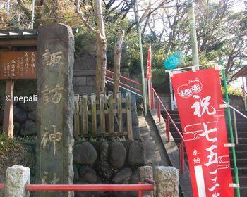 DSC_3179諏訪神社.jpg