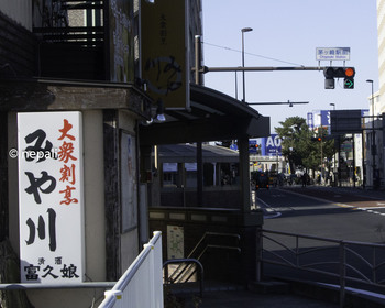 DSC_3256茅ヶ崎駅前.JPG