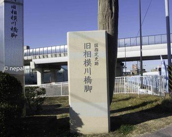 DSC_3266下町屋橋.JPG