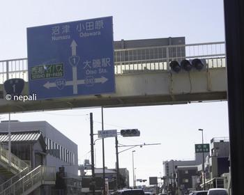 DSC_3320大磯駅入口.JPG