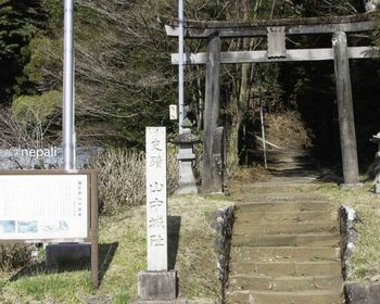 DSC_3830諏訪神社.jpg