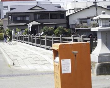 DSC_3934新町橋.jpg