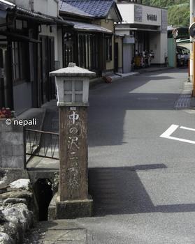 DSC_4035中の沢二号橋.jpg