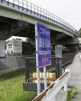 DSC_4154波多打川.jpg