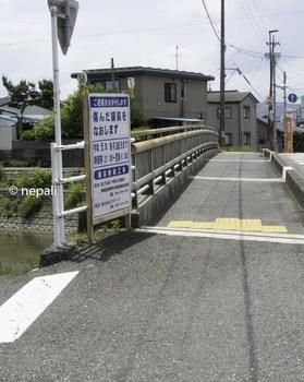 DSC_4161庵原川橋.jpg