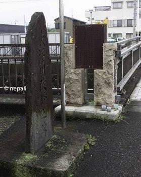 DSC_4217大澤川改修之碑と金谷橋.jpg