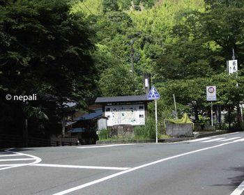 DSC_4375宇津ノ谷入口.jpg