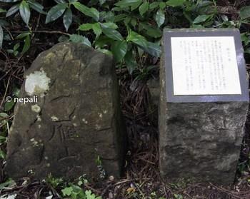 DSC_4397雁山の墓.jpg