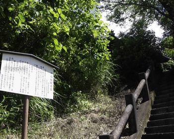 DSC_4419十石坂観音堂.jpg