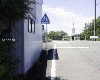 DSC_4482八幡橋.jpg
