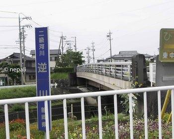DSC_4811馬喰橋.jpg