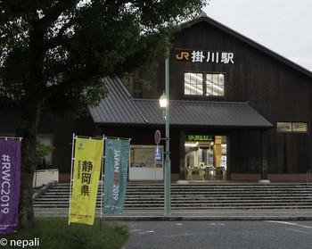 DSC_4926掛川駅.jpg