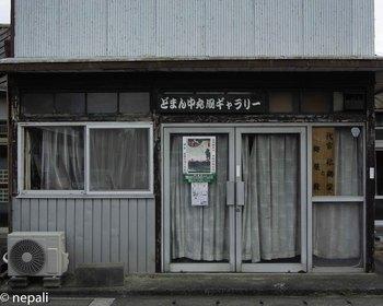 DSC_4932どまん中凧ギャラリー.jpg