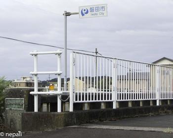 DSC_4962西木橋.jpg